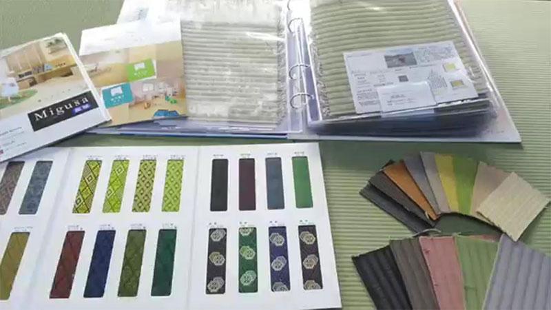 畳のサンプル