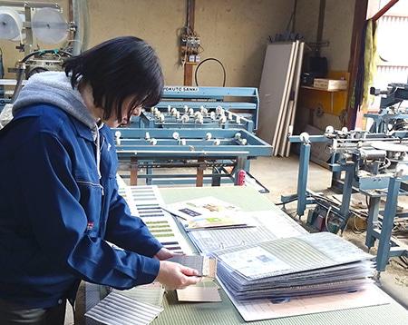 奈良の畳屋 中西たたみ店