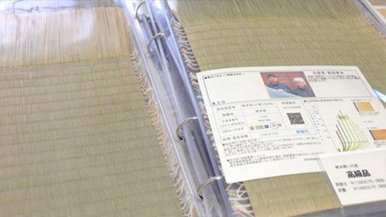 畳の値段の違い