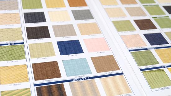 和紙畳には、ダニの好む成分が含まれておりません